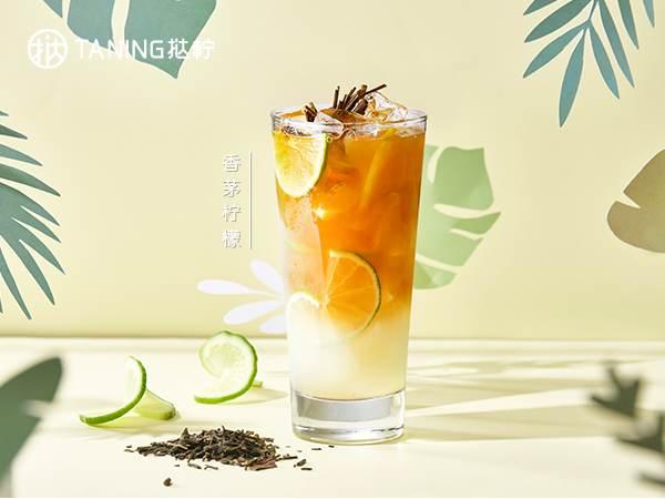 香茅柠檬茶
